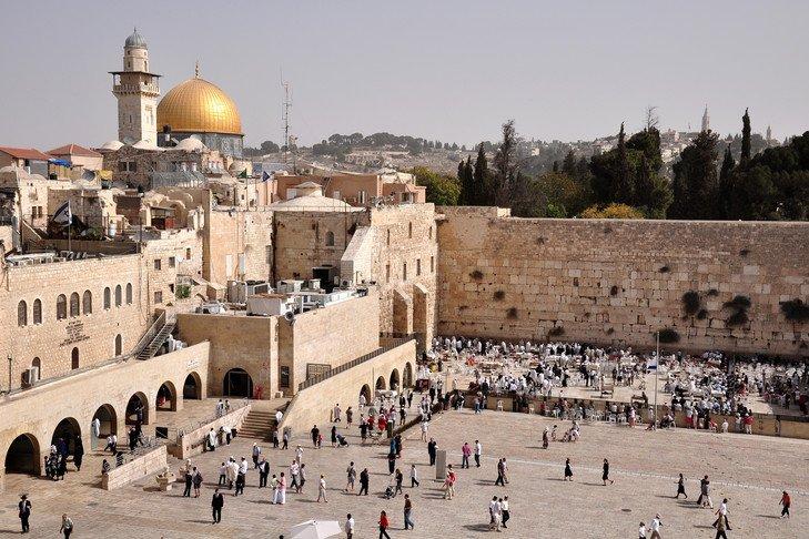 Jérusalem belle ville