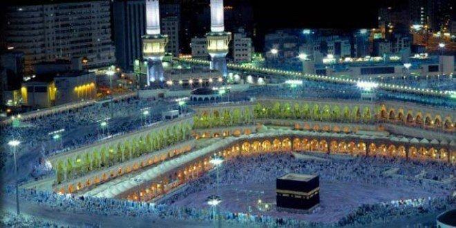 La Mecque jolie ville musulmane