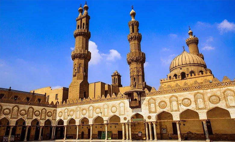 La Mosquée-Université Al-Azhar